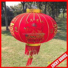 2014 outdoor hanging China new year decorative chinese lantern