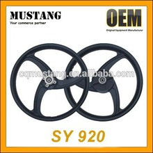Wholesale Cheap Price Motorcycle Aluminum Wheel for SY 920