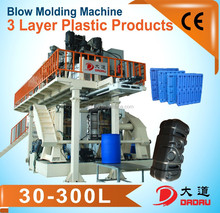 220 litre plastic drum blow molding machine/Auxiliary equipment and mould