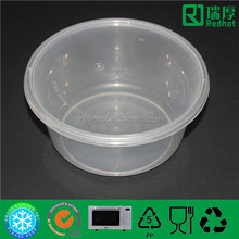 750ml customize ceramic pp airtight storage jar /Food containers with plastic cover