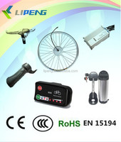 36V 250W DIY engine bicycle brake kit /controller for electric bicycle 36v/ magnet motor kit