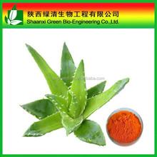 Factory supply Aloe vera P.E. with Aloe-emodin for wight loss
