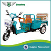 china manufaturer durability adult electric cargo trike for sale
