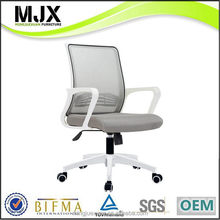 Bottom price Best-Selling office mesh computer desk chair