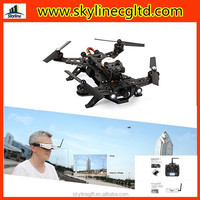 The Latest racing drone 250 QAV 250 FPV Drone with Goggle glasses FPV quadcopter 250