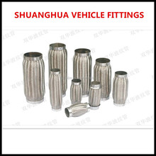 best selling flexible pipe, stainless steel auto exhaust bellows