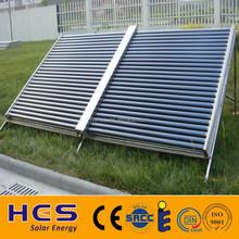 low pressure vacuum tube solar water heater collector