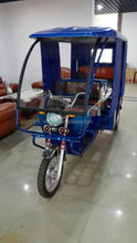2015 hot salt passenger taxi electric tricycle rickshaw for India market