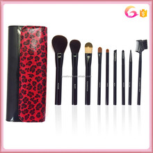 Pink Leopard Professional Make Up case with 9pc plastic handle Brush Set powder