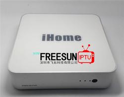 Japanese iptv set top box Japan IPTV, TV box,HD Media Players iptv streaming server Japanese Live TV channels