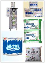 last automatic milk powder packing machine-IB(IC)