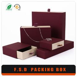 Free Design High Quality Custom Paper Packaging Box