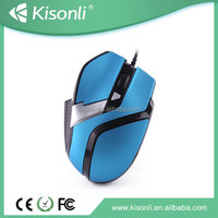 Adjustable Optical USB 6D Gaming Mouse For Computer / PC In Lowest Price