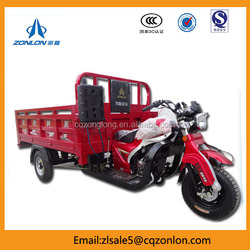2014 250cc 3 Wheel Motorcycle Cargo Rickshaws