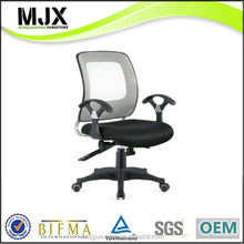 New style Best-Selling office computer chair with fixed back