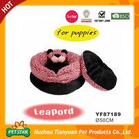 Leopard Animal Design Fancy Pet Pad