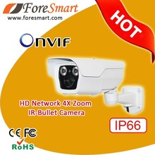 Outdoor CCTV Waterproof LED ARRAY IR IP Camera with PoE Varifocal lens and SD Storage