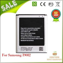 High Capacity Battery For Samsung Galax I9082