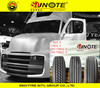 best chinese brand truck tire 11R22.5 12R22.5 315/80R22.5 385/65R22.5