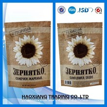 12oz coffee bag,packaging paper flour bags/thin paper bags packaging