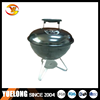 14' Weber Kettle Charcoal Grill, Table Top Weber Charcoal Barbeque Grill, BBQ Grill