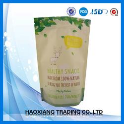 plastic bag/plastic material food bag, water-proof, air leak proof PET/PE food grade polybag