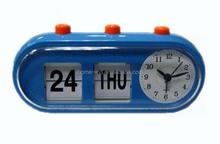 digital clock with auto flip calendar clock