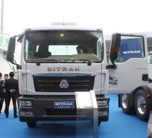SITRAK C5H 180HP 4X2 Light Truck CHASSIS design
