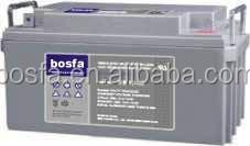 GB12-65M ups battery 12v 65ah manufacturer of lead acid battery ups system 12v 65ah maintenance free battery 65 ah ups batteries