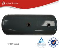 FAW truck exhaust muffler 1201010-80B