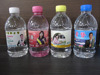 280ml promotional Personalized custom label MIT nature mineral drinking bottled water