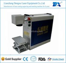 Air cooling mode portable Laser Marking & Engraving Machine