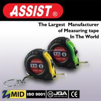 ASSIST brand beauty 1m rubber case key chain tape measure
