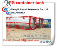 20m3 50 m3 LPG container for oil and gas equipment