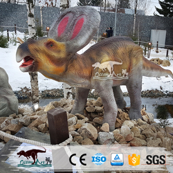 Artificial dinosaur game supply for dispaly