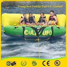 Kids And Adult Most Favorite Fly Fish Toy/Inflatable Banana Boat/Tude Fly Fishing