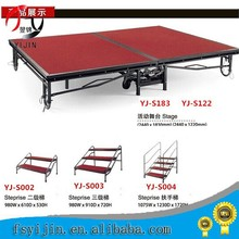 Folding Hotel Metal Mobile Stage