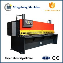 industrial guillotine paper