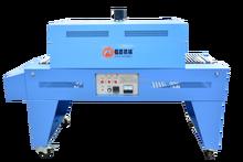 China manufacturer CHY-4520PM23 mini type heat shrink machine