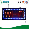 HIDLY led wifi sign led open sign (HSW0098)