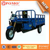 POMO-2015 New design low price cheap electric start tricycle for agriculture