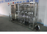 ultra pure water treatment equipment/machine/system for laboratory/drinking