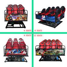 Amusement park simulator 5D cinema , 5D cinema equipment for sale