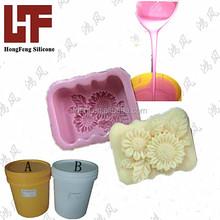 RTV 2 Silicone Rubber RoHS FDA silicone rubber for molding