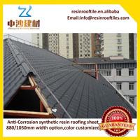 Roof contractor supplier / Hot-sale industrial roofing tiles
