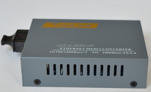 HTB-GS-03 1000Mbps, Fiber Optical Media Connector, Receiver, SC/ST/FC 20KM, HTB-GS-03-20KM, 10/100/1000M, Fiber Optic Equipments