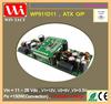 Mini atx pc power supply with 12v power supply battery backup