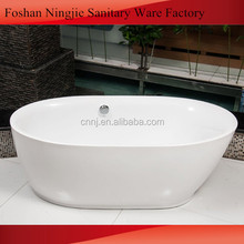 1600mm small deep acrylic freestanding bathtub (641)