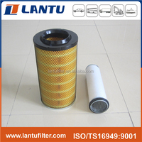 XCMG/SHANTUI/LIUGONG/FOTON/SANY/SDLG/YTO/compactor /paver/crane/excavator/bulldozer/construction equipment K2036 air filter