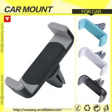 Shenzhen manufacturer universal adjustable hottest magnetic car air vent phone holder